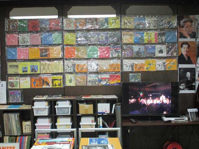 沖縄市音楽資料館おんがく村