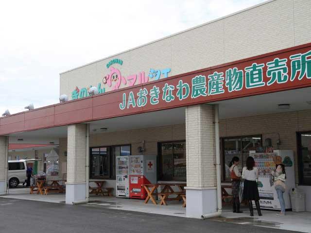 宜野湾ファーマーズマーケット はごろも市場
