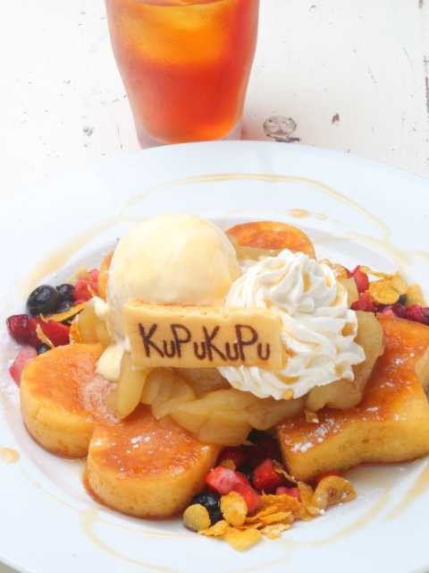 海辺の食堂 KUPU KUPU