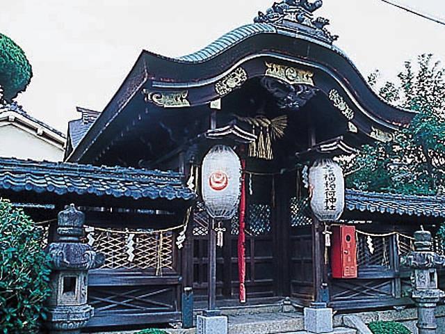 幸福稲荷神社
