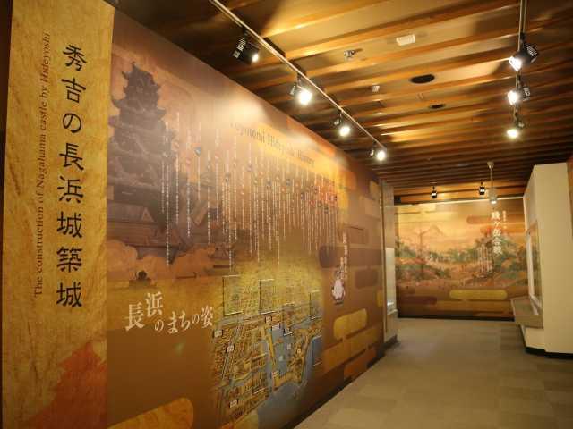 長浜市長浜城歴史博物館