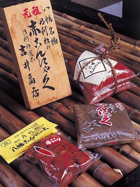 乃利松食品吉井商店