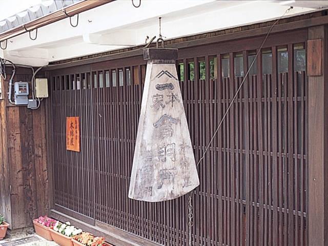 旧鳥居本宿