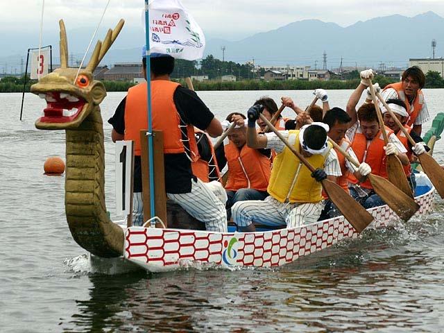 ドラゴンカヌー大会
