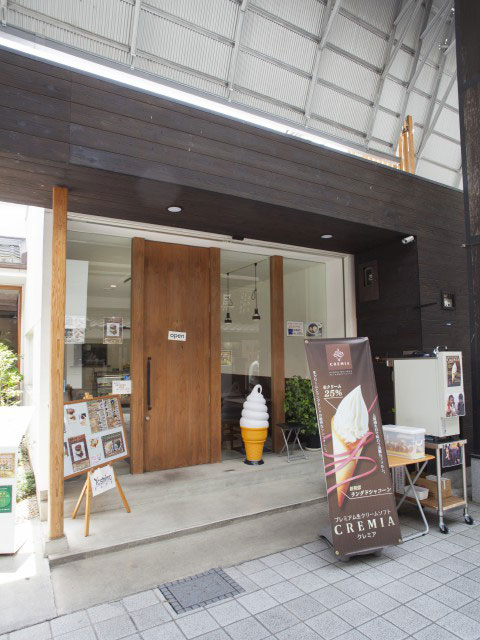 CAFE Yoshino