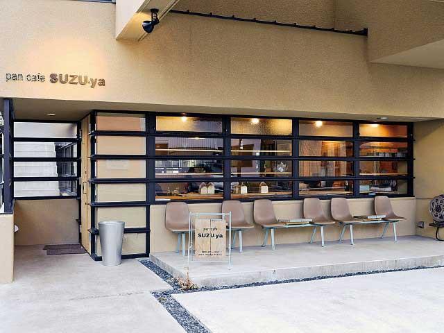 pan cafe SUZU-ya