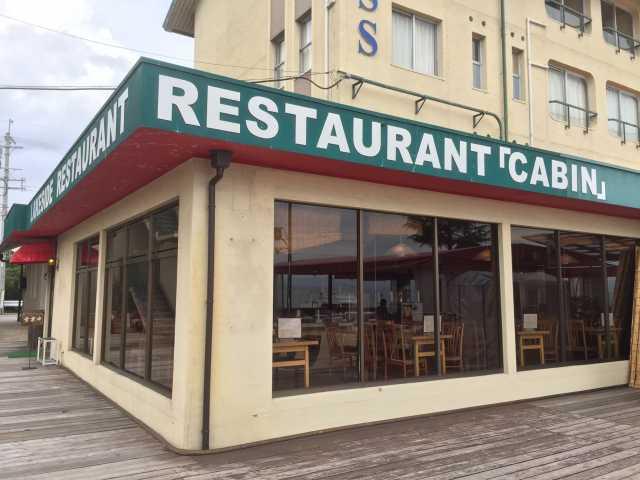 レストランCABIN