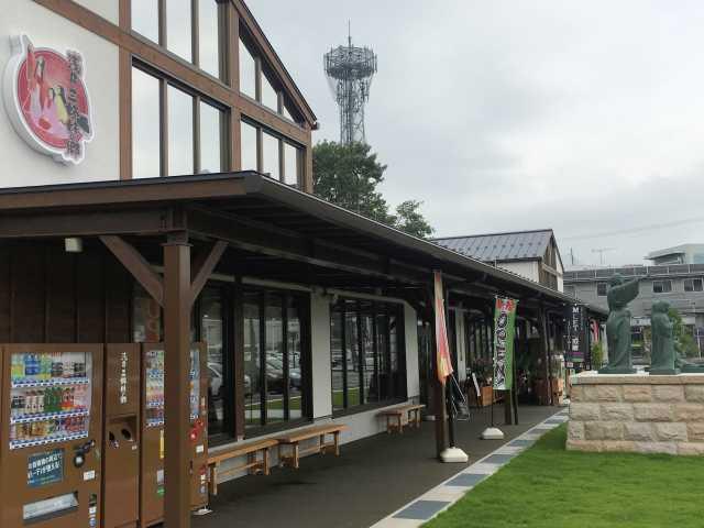 道の駅 浅井三姉妹の郷