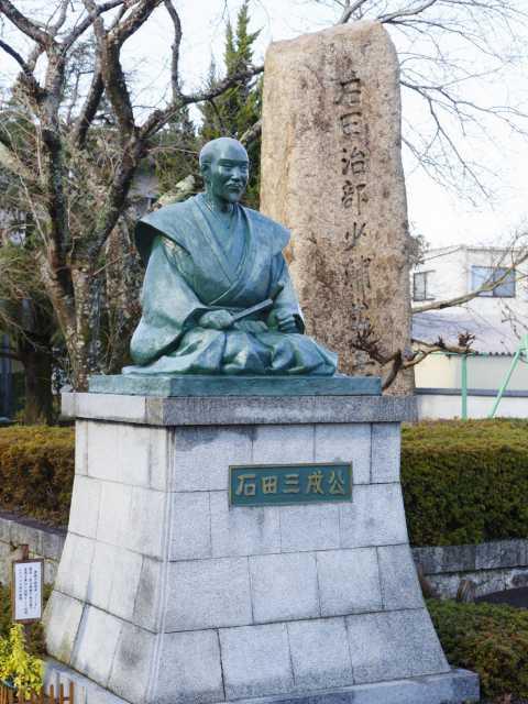 石田会館(治部屋敷跡)