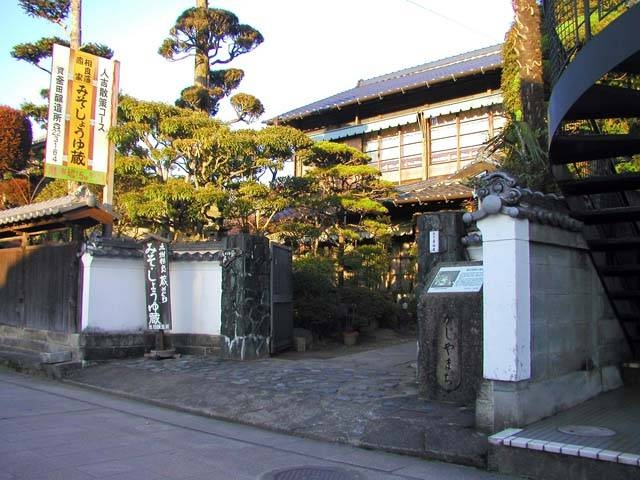 釜田醸造所(みそ・しょうゆ蔵)(見学)
