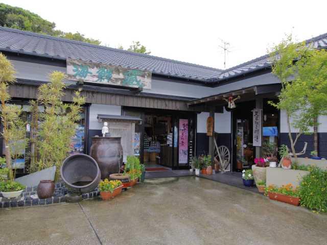天草海鮮蔵