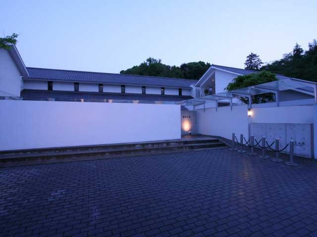 尚玄山荘(日帰り入浴)