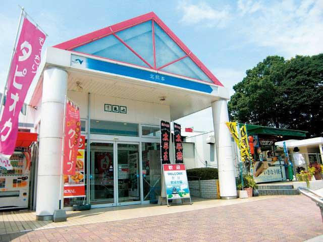 北熊本サービスエリア(上り)