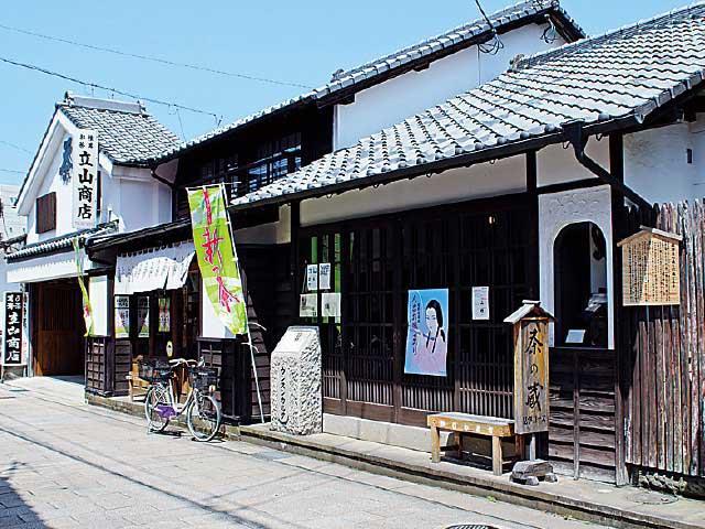 立山商店(茶の蔵)
