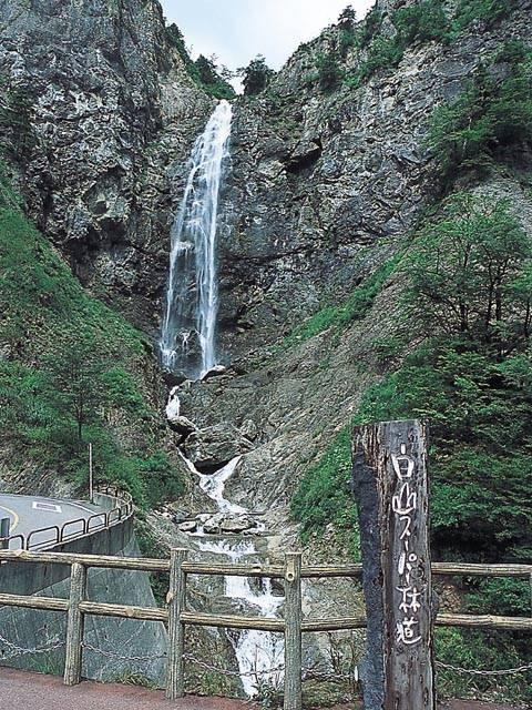 白山白川郷ホワイトロード(石川県)