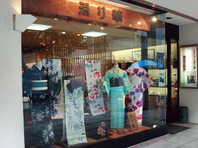 加賀友禅の店 ゑり華