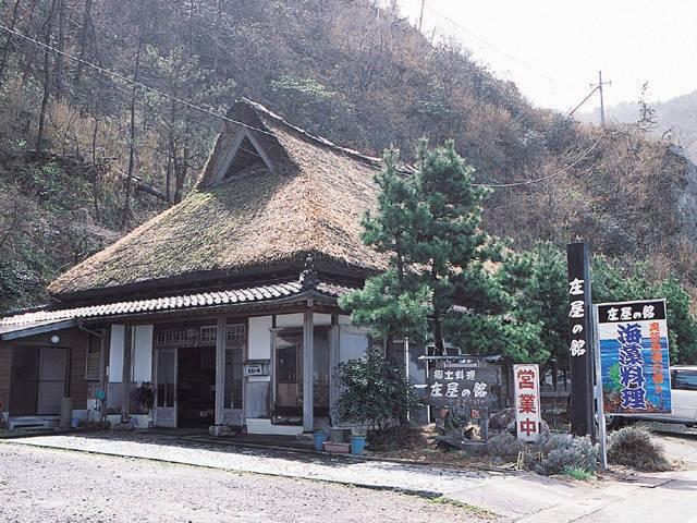 古民家のお食事処 庄屋の館