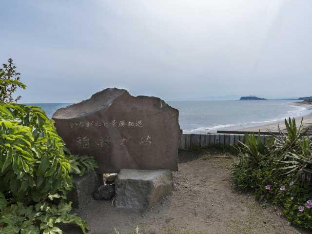 鎌倉海浜公園 稲村ガ崎地区
