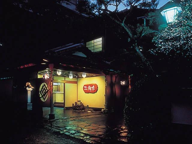 旅荘 三桝家