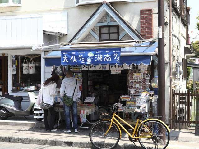 駄菓子や 長谷店