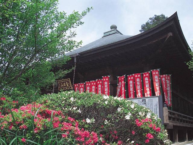 坂東七番 光明寺