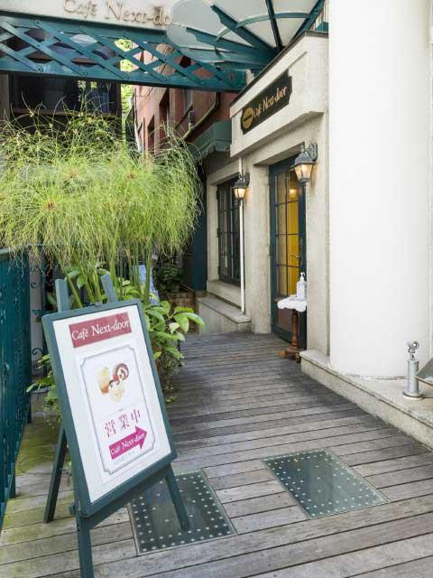 Cafe Next-door