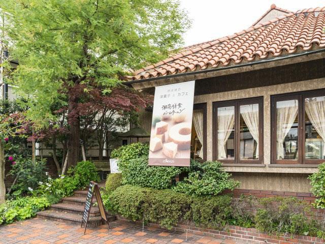 レ・ザンジュ 鎌倉本店
