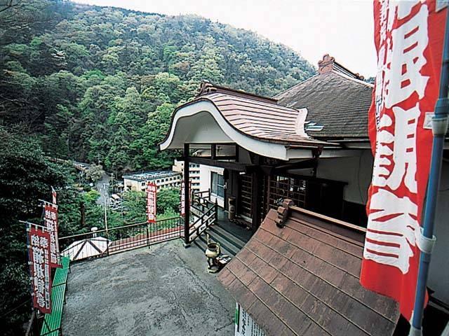 曹洞宗 箱根観音 福寿院