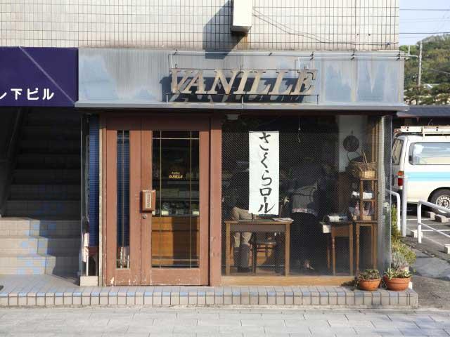 atelier VANILLE
