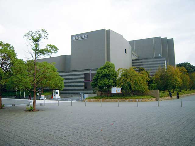 鎌倉芸術館