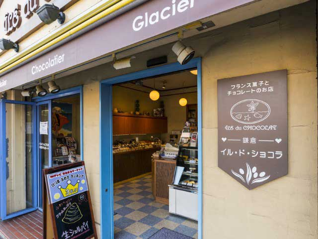 イル・ド・ショコラ 鎌倉店