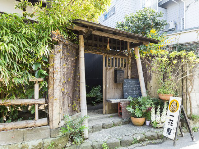 元祖てぬぐいカフェ一花屋