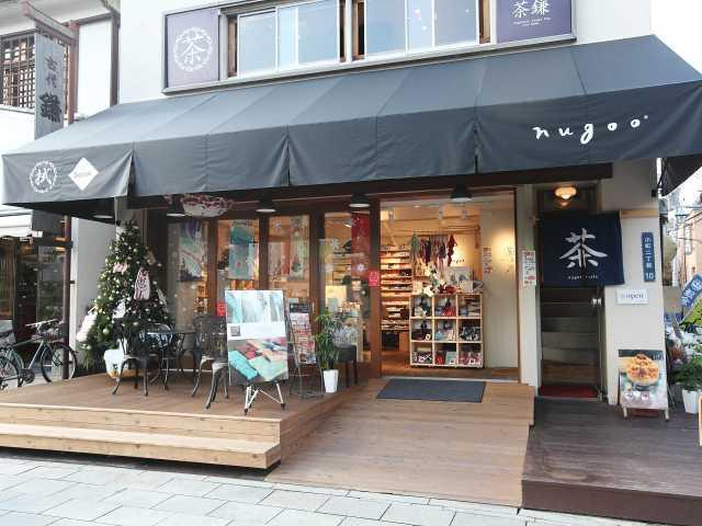 nugoo 拭う 鎌倉 二の鳥居店