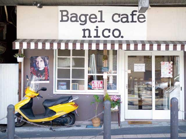 Bagel cafe nico