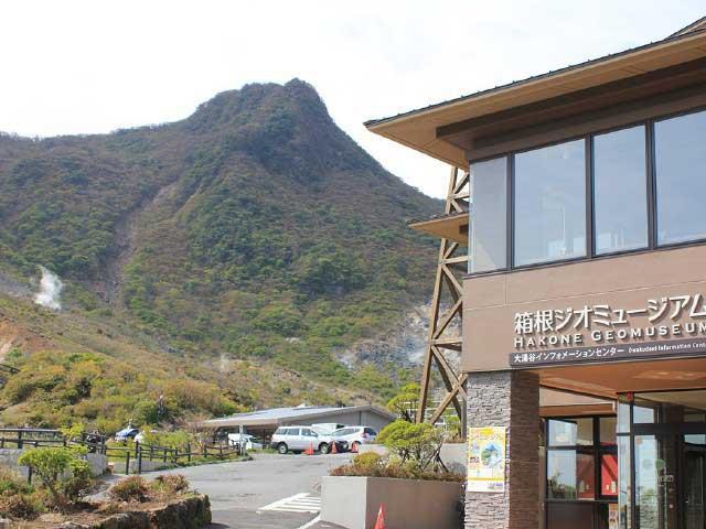 箱根ジオミュージアム