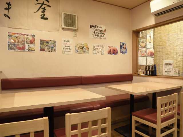 鎌倉釜飯かまかま 本店