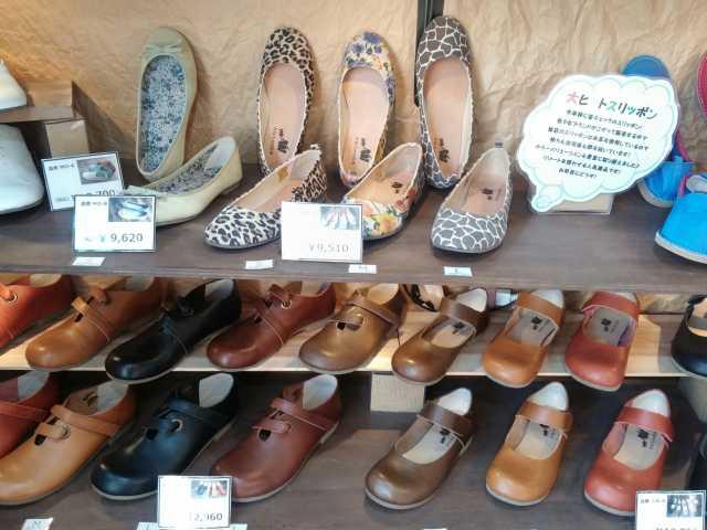 神戸旅靴屋 鎌倉店