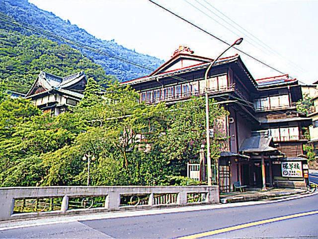 元湯 環翠楼(日帰り入浴)