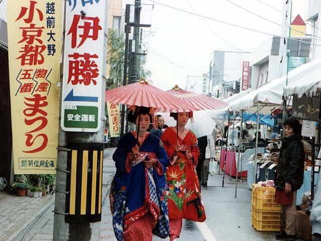 越前大野小京都物産五番まつり