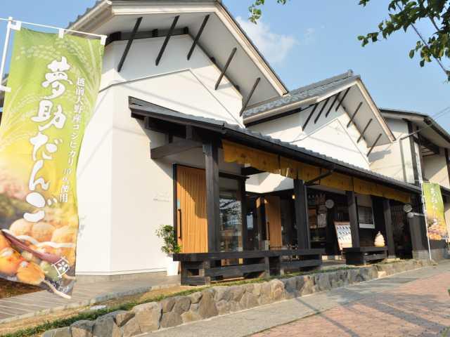 米の菓ゆめすけ(杉本清味堂)