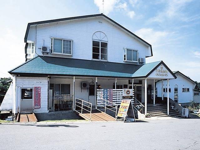 六呂師高原温泉ピクニックガーデン(日帰り入浴)