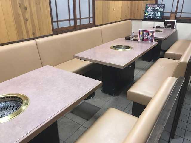 焼肉・ホルモン 六間星山本店