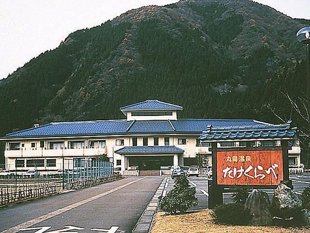 丸岡温泉 たけくらべ(日帰り入浴)