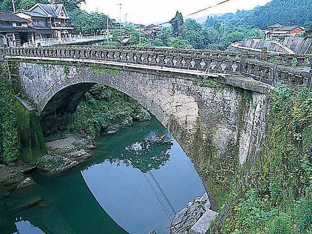 石橋めぐり