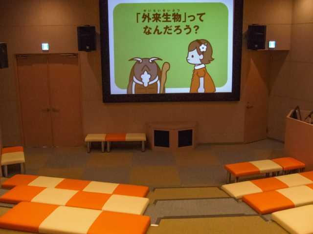 保健環境学習室 まもるーむ福岡