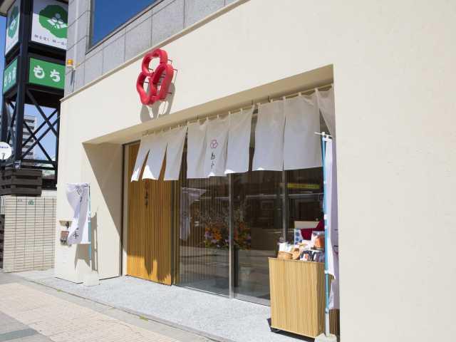 島本 博多駅前店