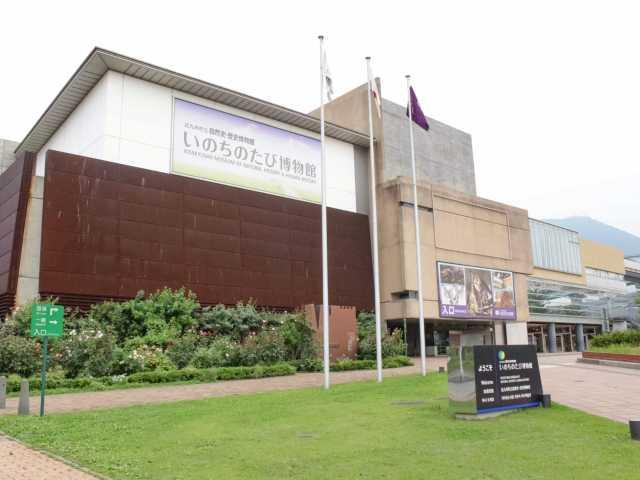 北九州市立いのちのたび博物館(自然史・歴史博物館)