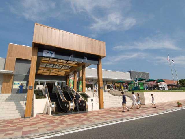 古賀サービスエリア(上り)
