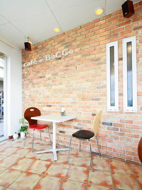 cafe de BoCCo