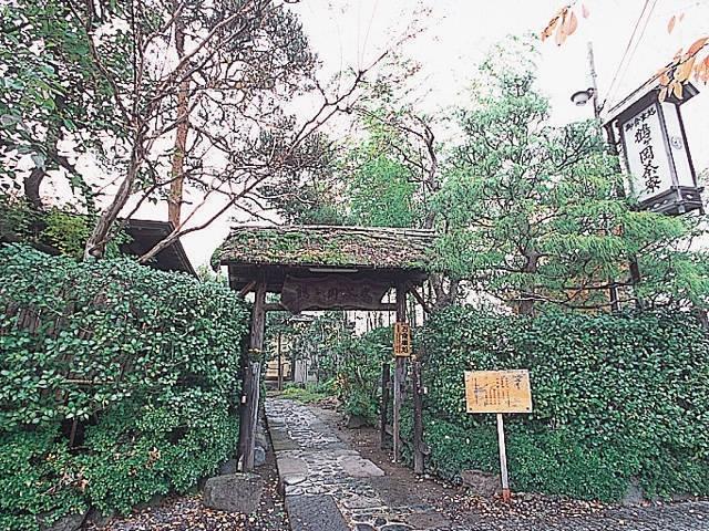 鶴ヶ岡茶寮